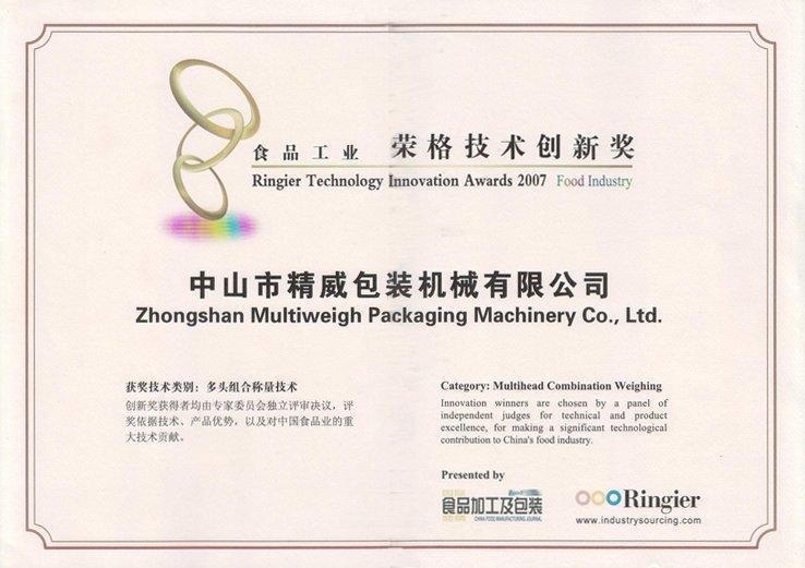 Prix de l'innovation technologique Ringier