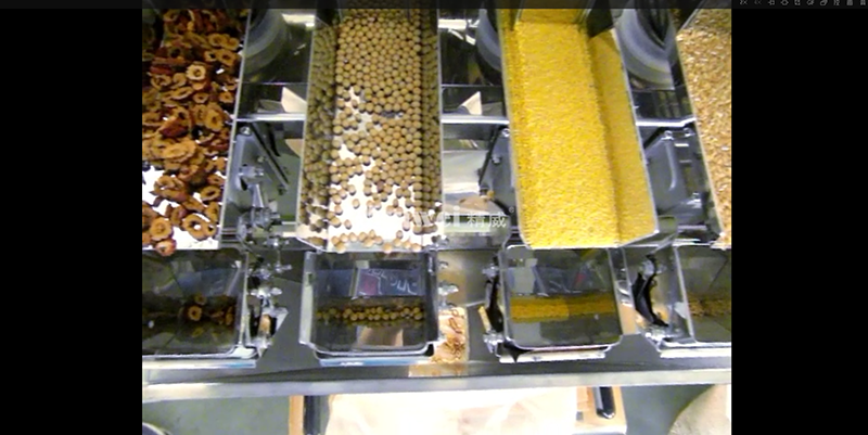 Four bucket Mini Linear Weigher - Four kinds of material (granular)-multihead weigher-weight checker-packaging machine-Kenwei