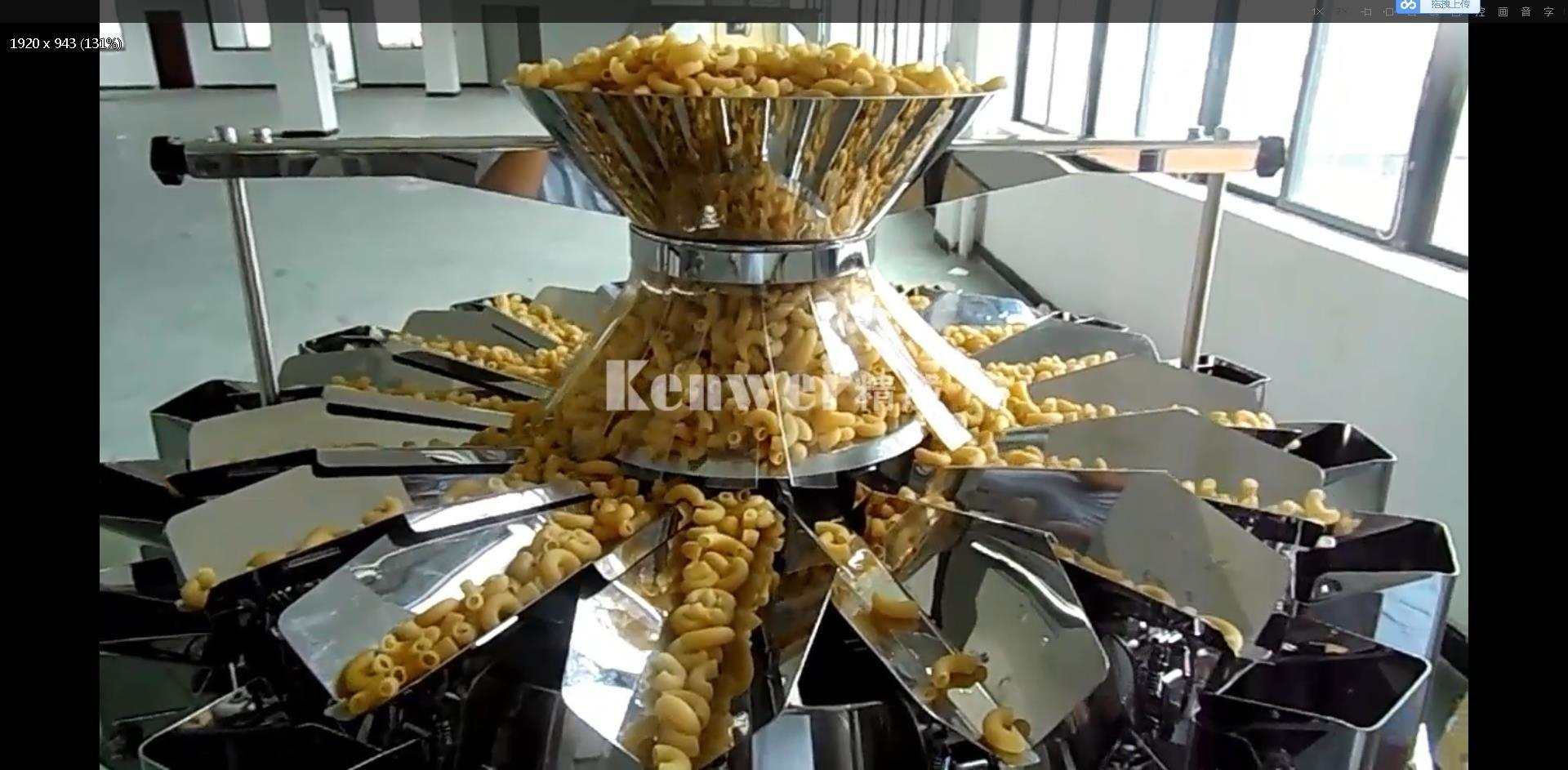 16 Head High Speed Weigher - macaroni