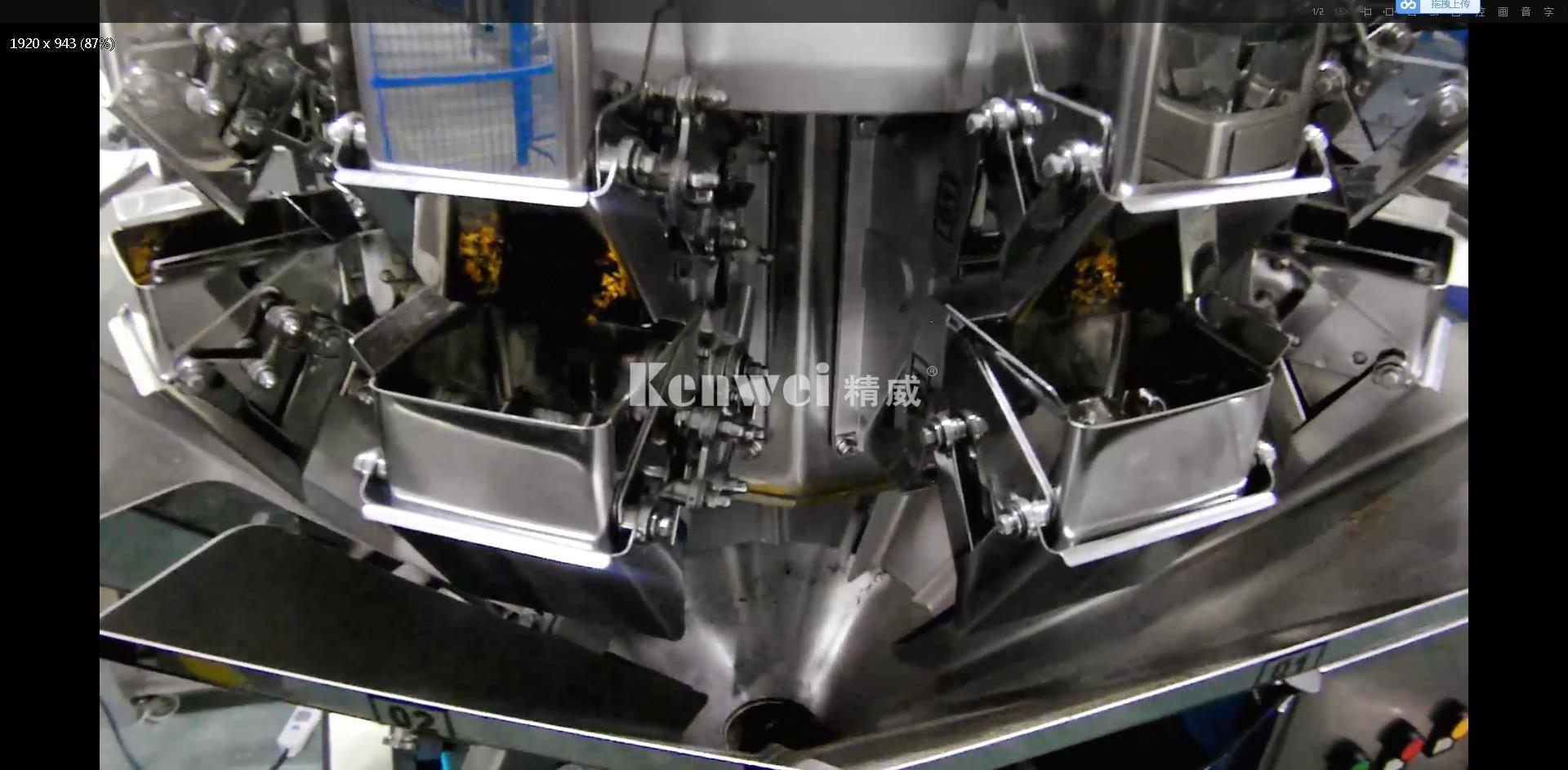 Kenwei-Mini Combined Weighing And Packaging Machine - Dried chrysanthemum