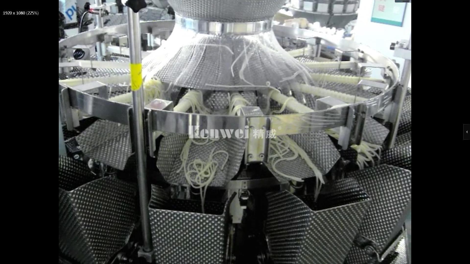 Kenwei  Array image70