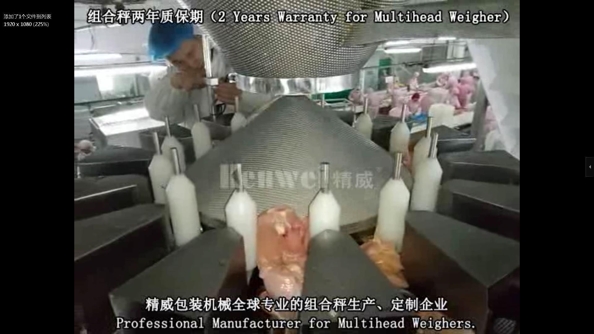 Poitrine de poulet frais pesant par multihead peseur-KENWEI