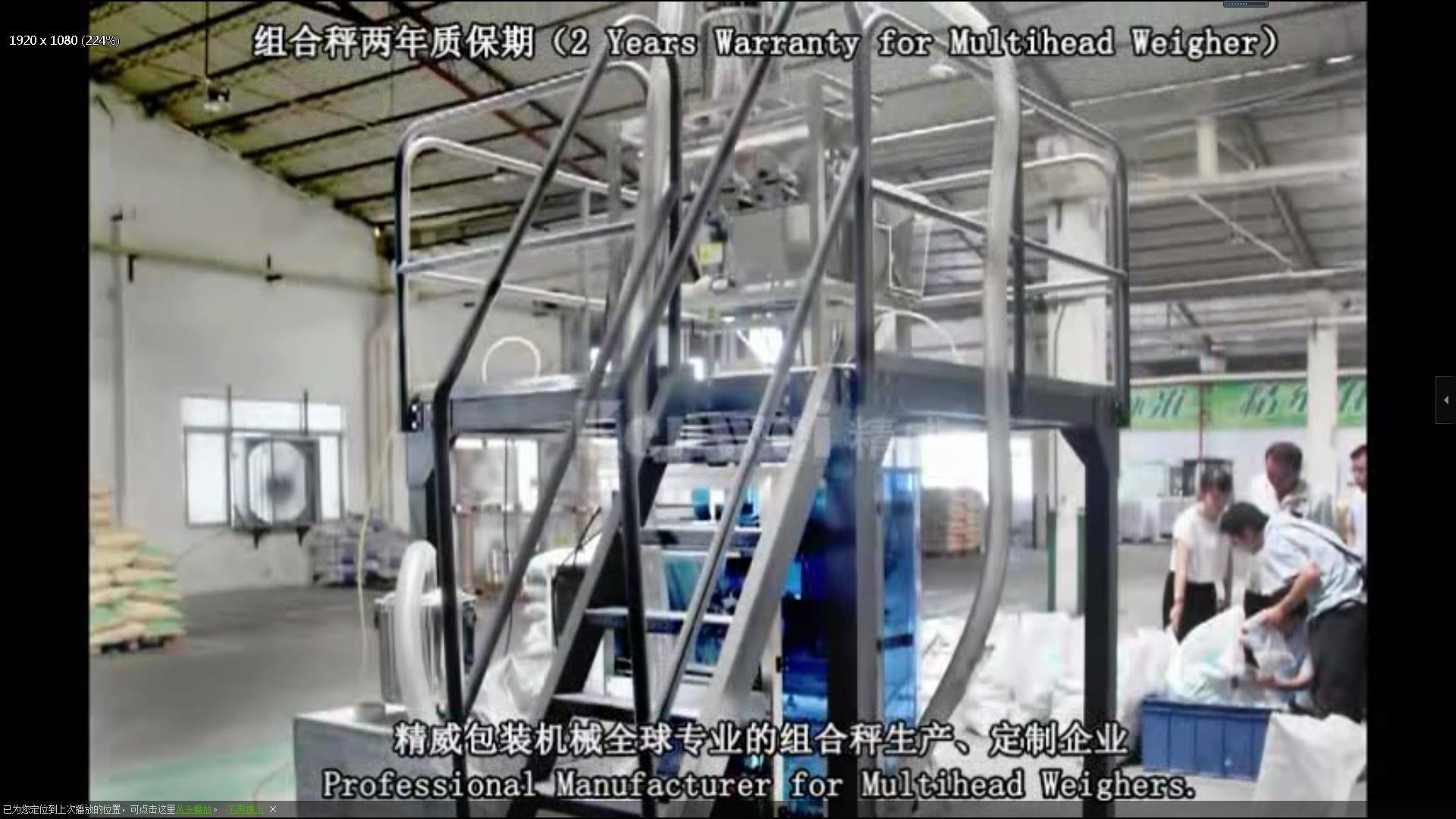 Automatic weighing and packing system for vacuum feeding-Kenwei