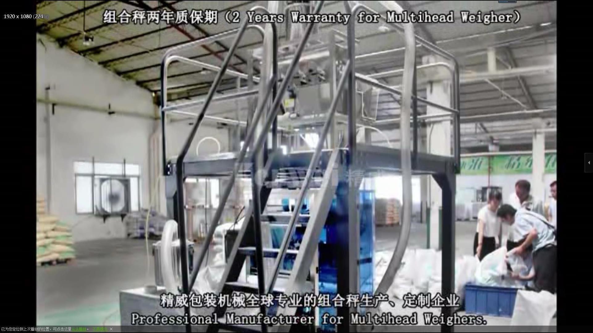 Kenwei  Array image82