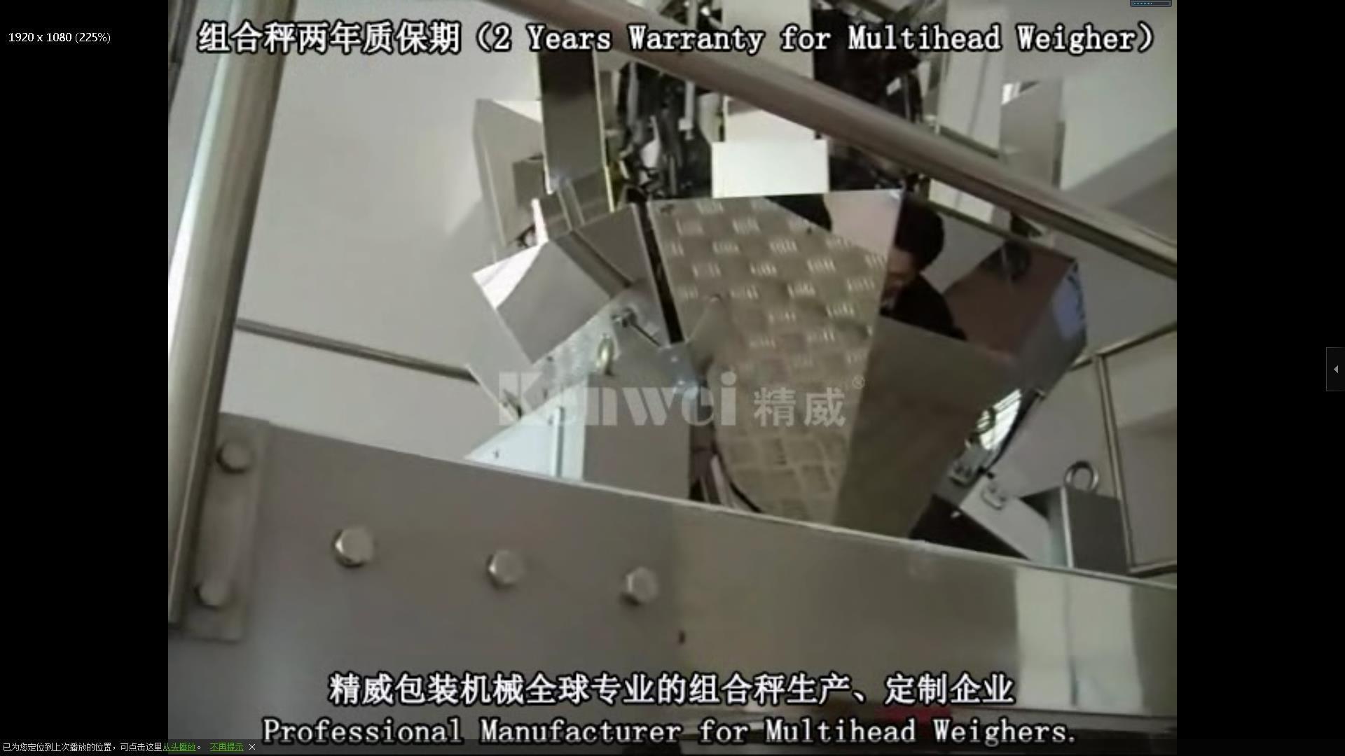 Vertical quantitative weight packaging system-Kenwei