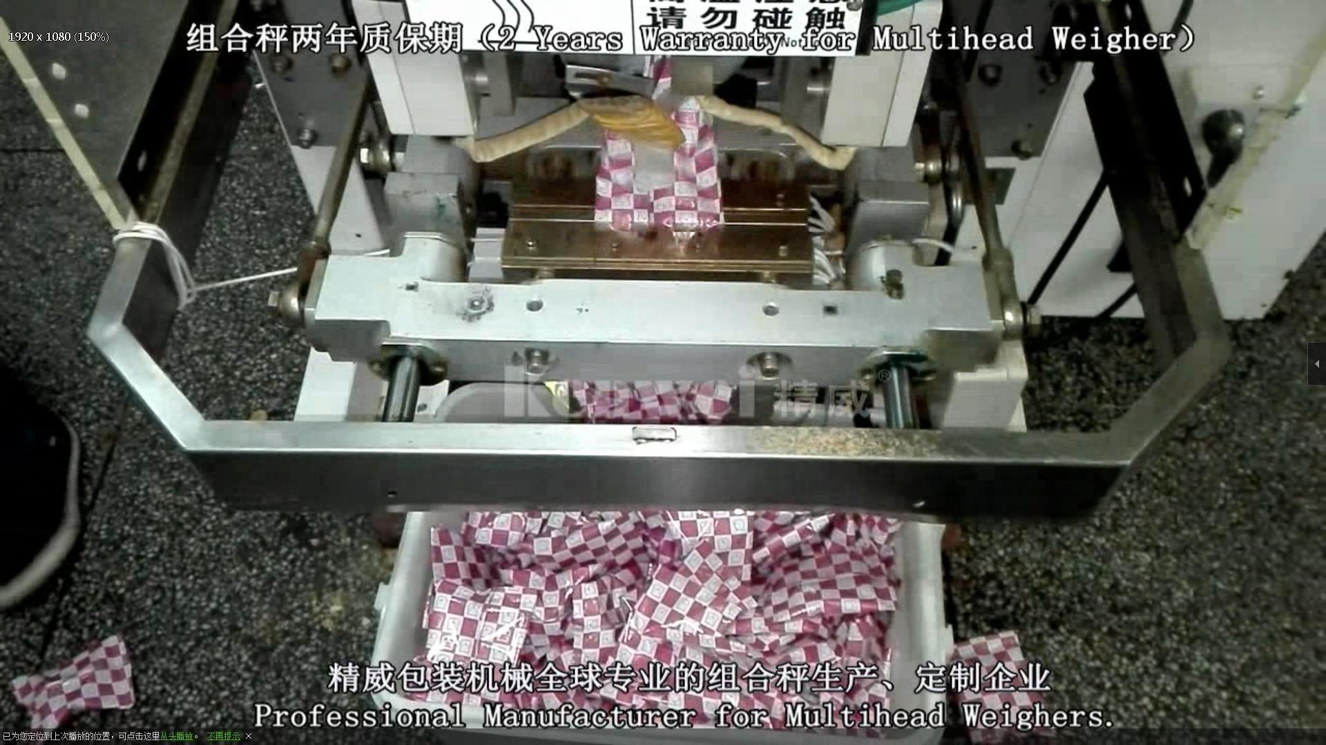 Kenwei  Array image98