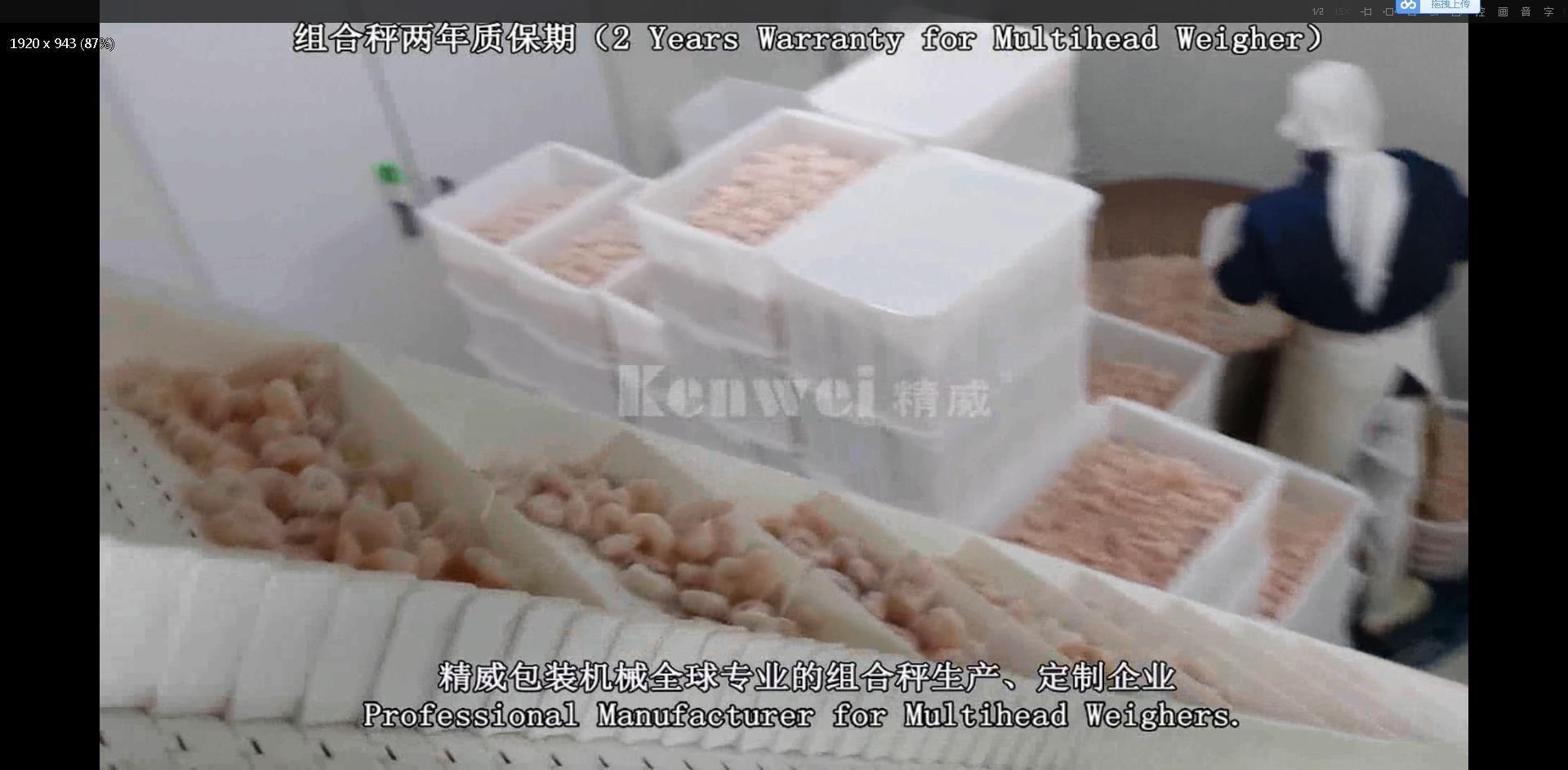 Vídeo de pesaje de carne de camarón congelado