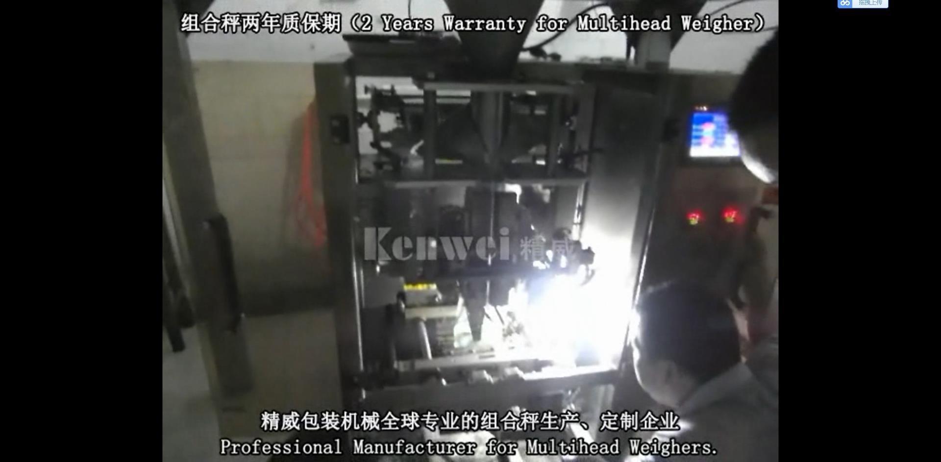 Escala de fideos pesa harina de arroz de vídeo