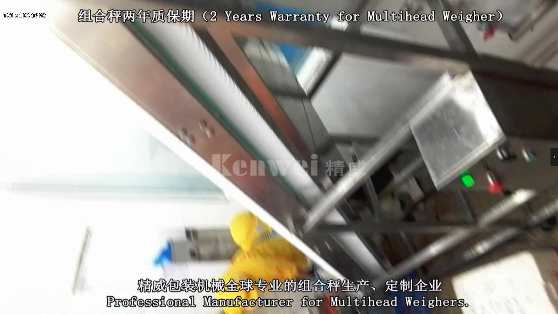 Kenwei  Array image100