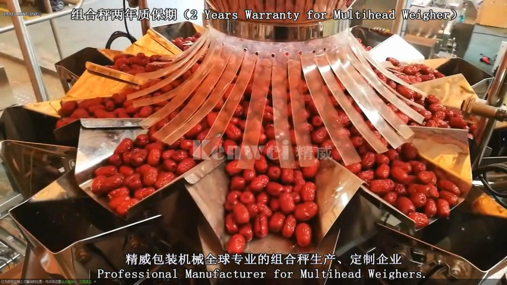 Automatic weighing and packing system of red dates