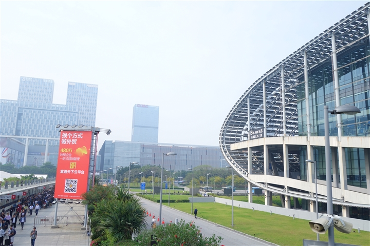 Kenwei -Read Kenwei invite you to participate in 120th Canton Fair Professional Manufacturing, Excel