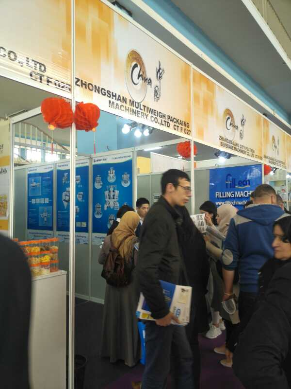Kenwei -Algerian food packaging machinery exhibition DJAZAGRO Kenwei invite you to participate in at-1