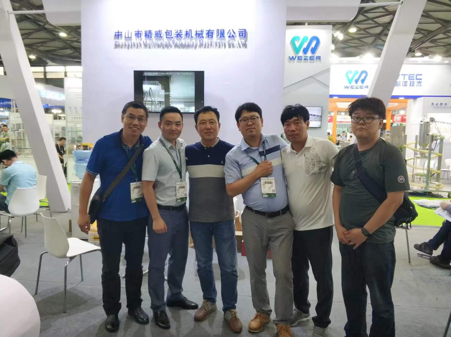 Kenwei -Kenwei invite you to participate in attend ProPak China 2018 Professional Manufacturing, Exc