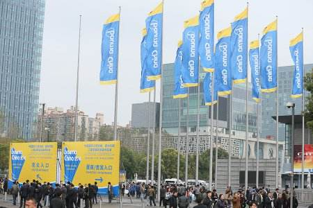 Kenwei -Exhibition | Kenwei invite you to participate in The 98th Chengdu Foods and Drinks Fair CFDF