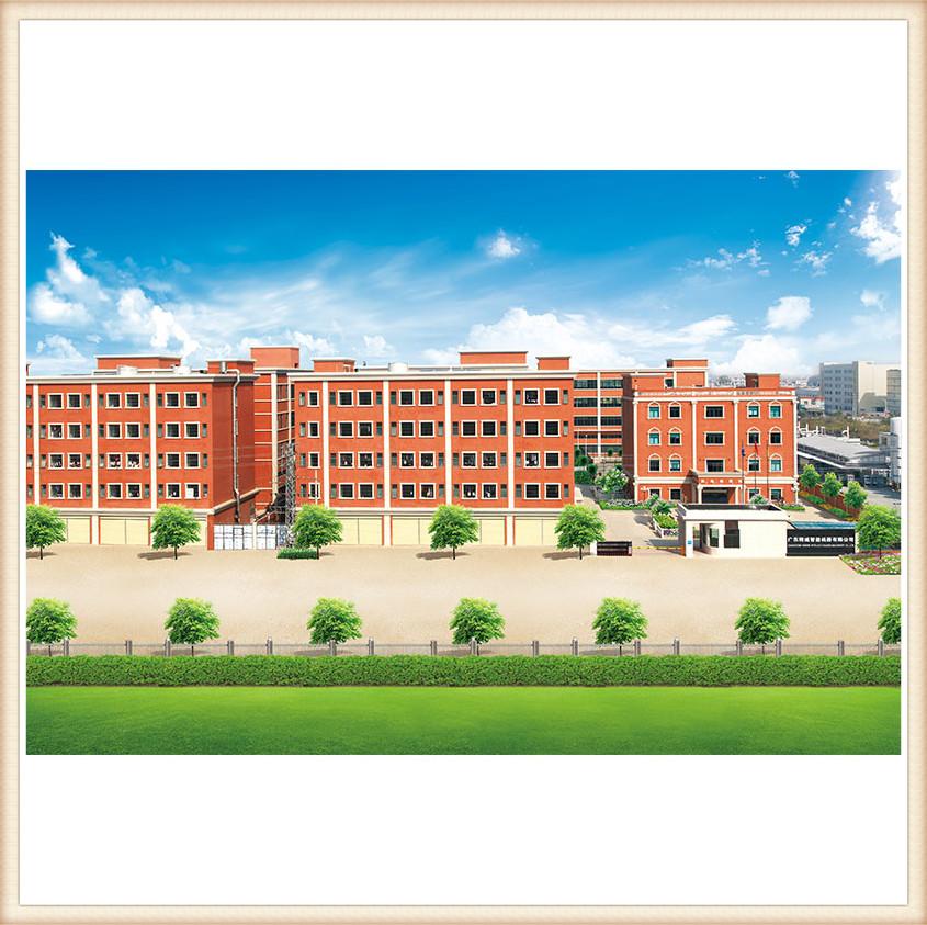 Kenwei  Array image106