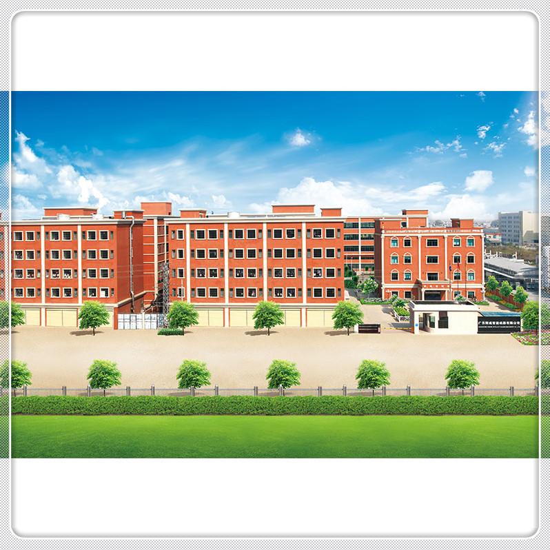 Kenwei  Array image22