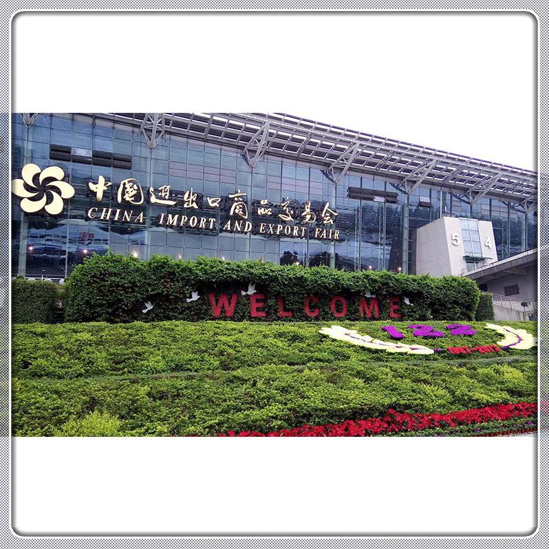 Kenwei  Array image153