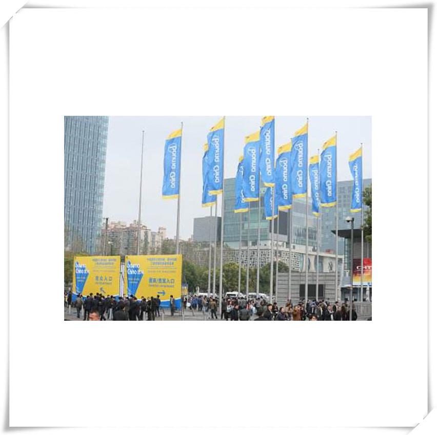 Kenwei  Array image151