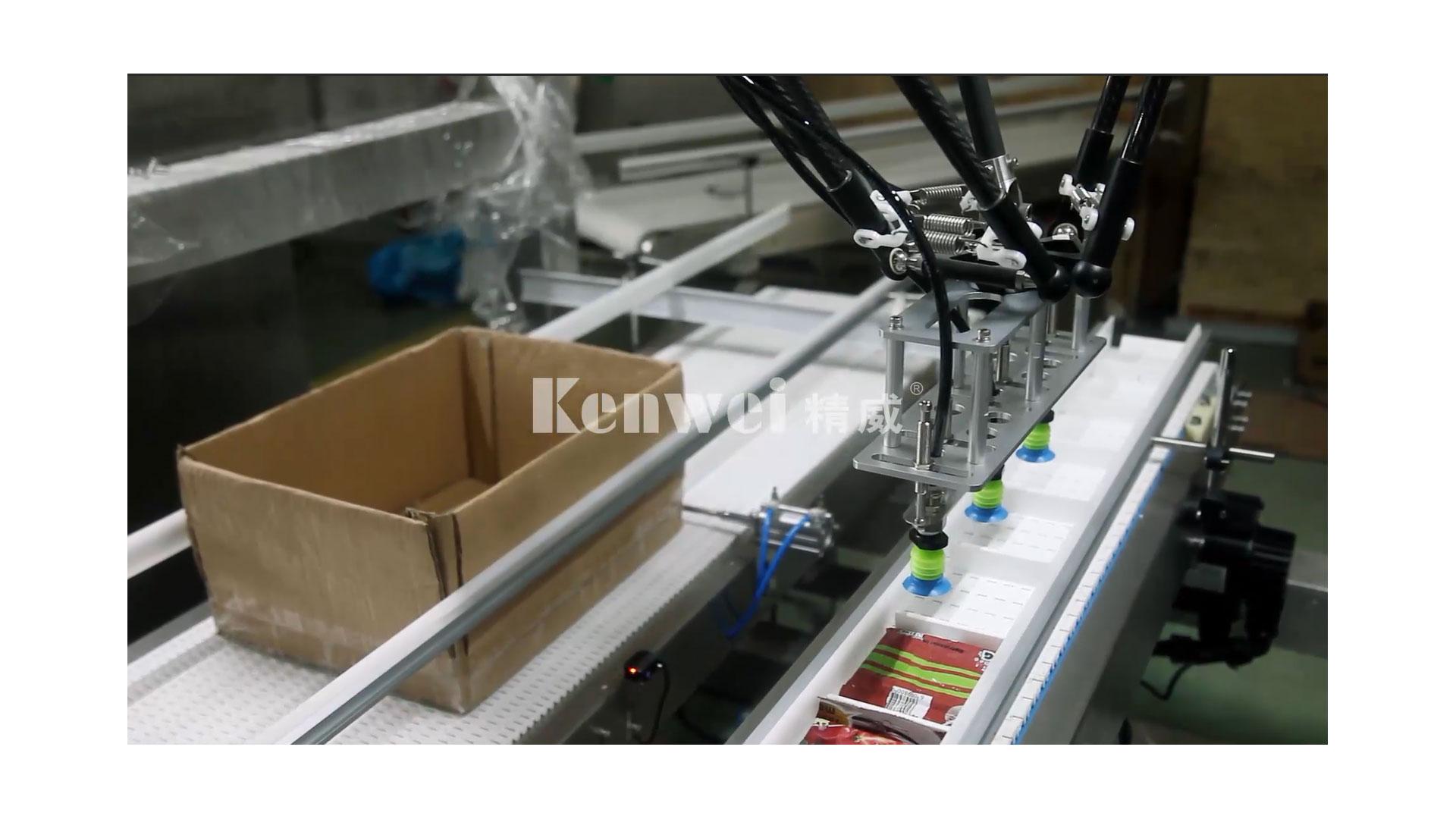 Kenwei  Array image174