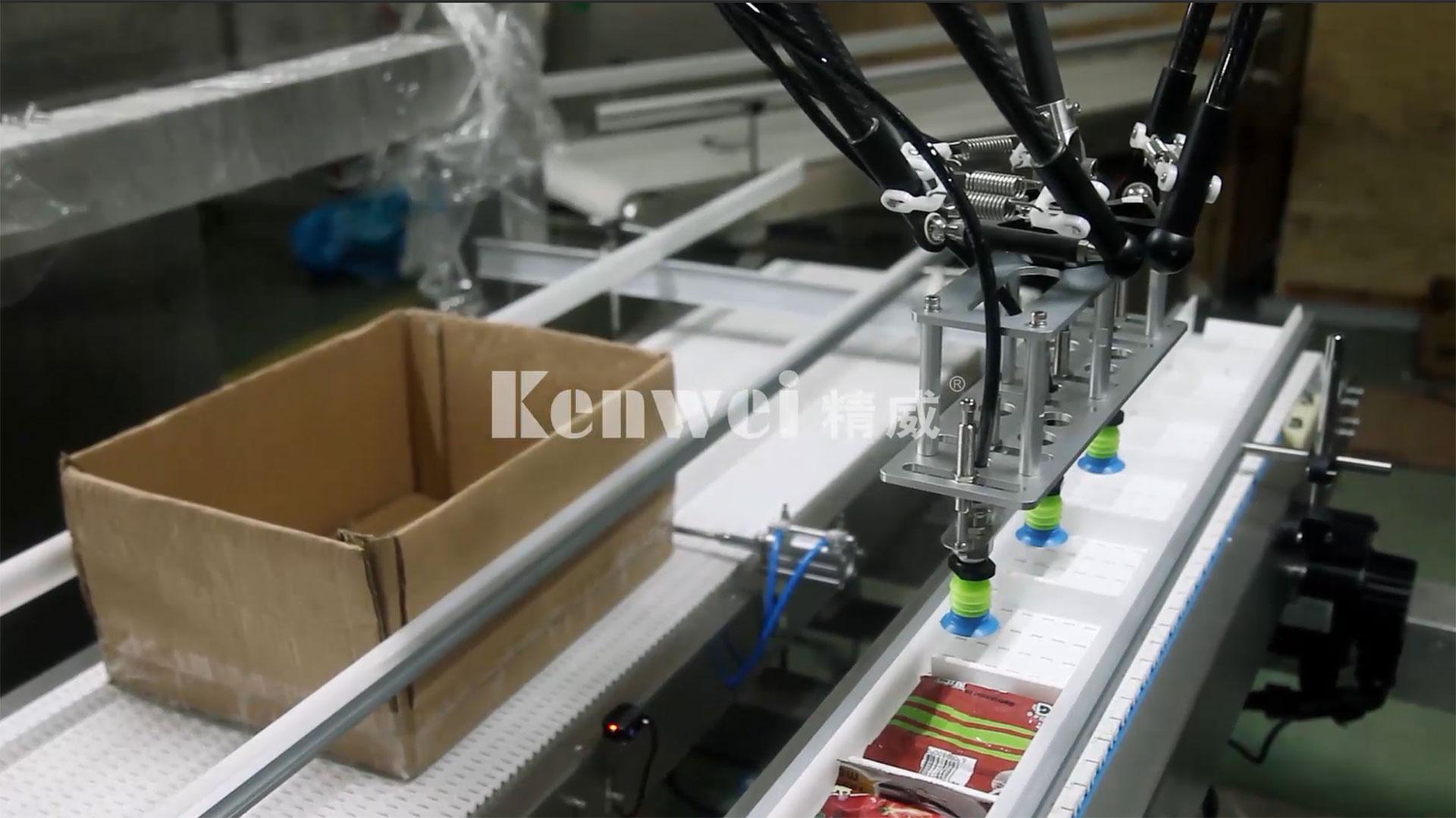 Kenwei  Array image21
