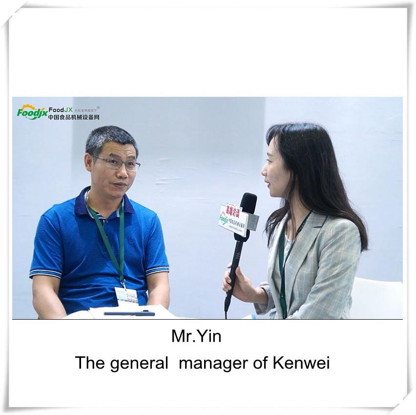 Kenwei  Array image52