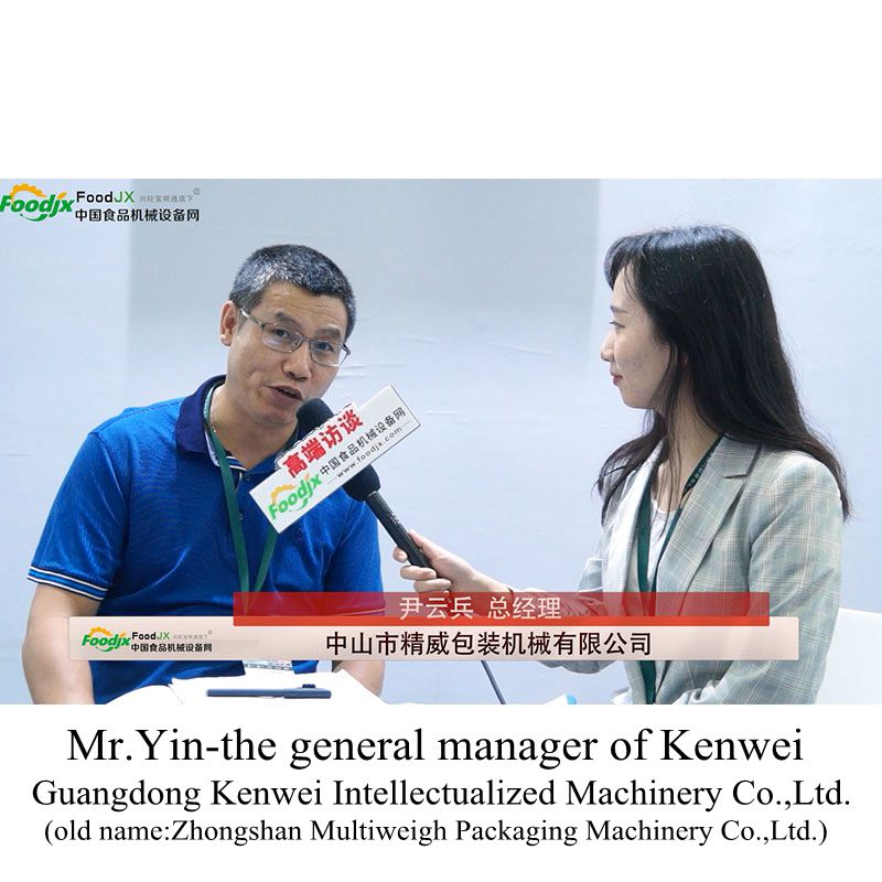 Kenwei -News About Live Interview Kenwei About New Weigher In Propak 2018