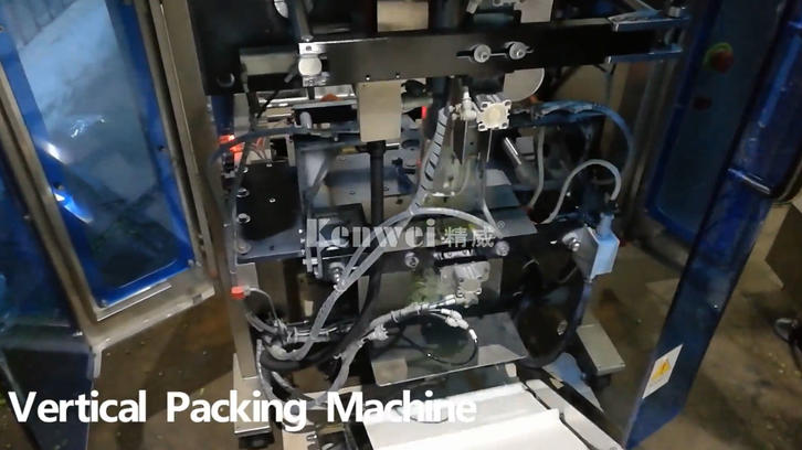 Automatic pea weighing and packing system