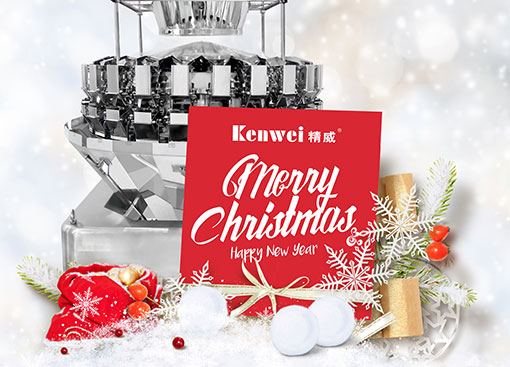 Kenwei -Kenwei Wishing You And Your Family A Merry Christmas And A Prosperous New