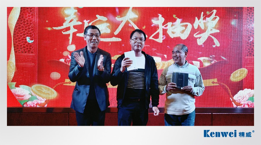 Kenwei -Guangdong Kenwei 2018 Annual Party Has Come To Asuccessful Conclusion |-5