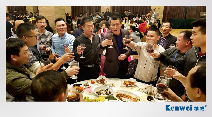 Kenwei -Guangdong Kenwei 2018 Annual Party Has Come To Asuccessful Conclusion |-6
