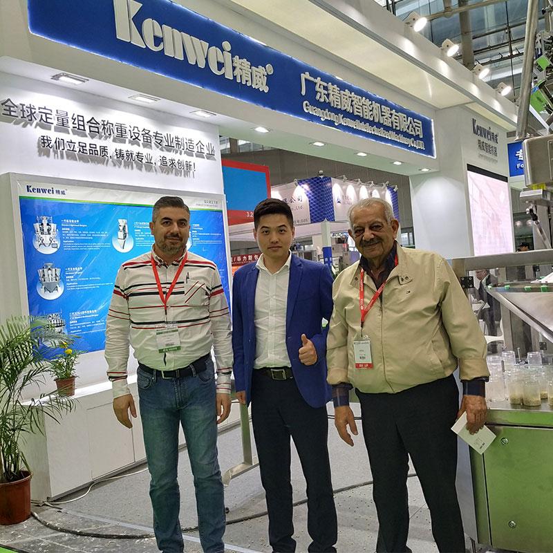 Kenwei  Array image37