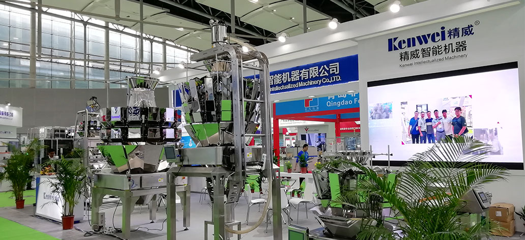 Kenwei -Bottling Machine-the 26th China International Exhibition On Packaging Machinerymaterials
