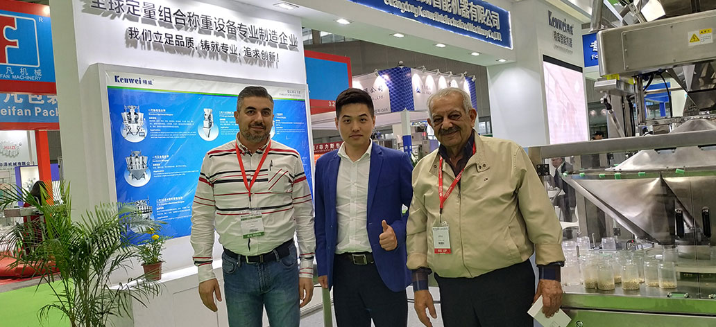 Kenwei -Bottling Machine-the 26th China International Exhibition On Packaging Machinerymaterials-2
