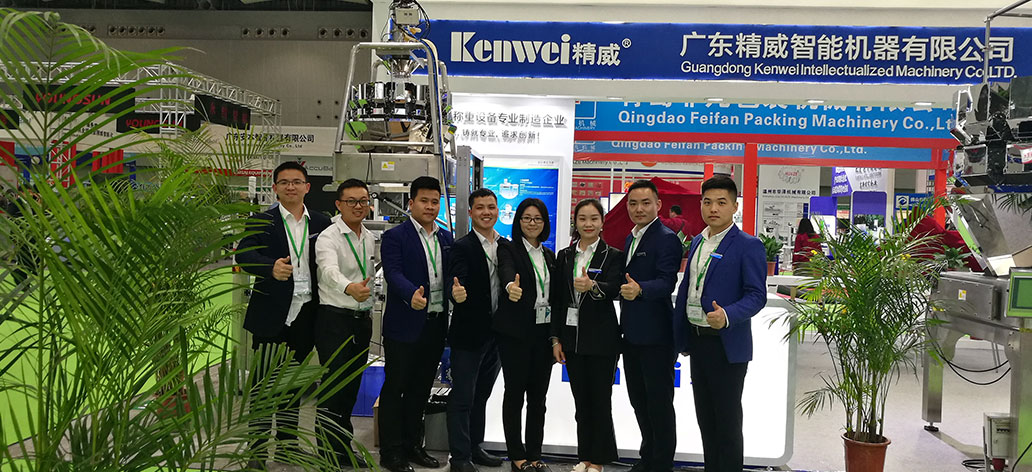 Kenwei -Bottling Machine-the 26th China International Exhibition On Packaging Machinerymaterials-3