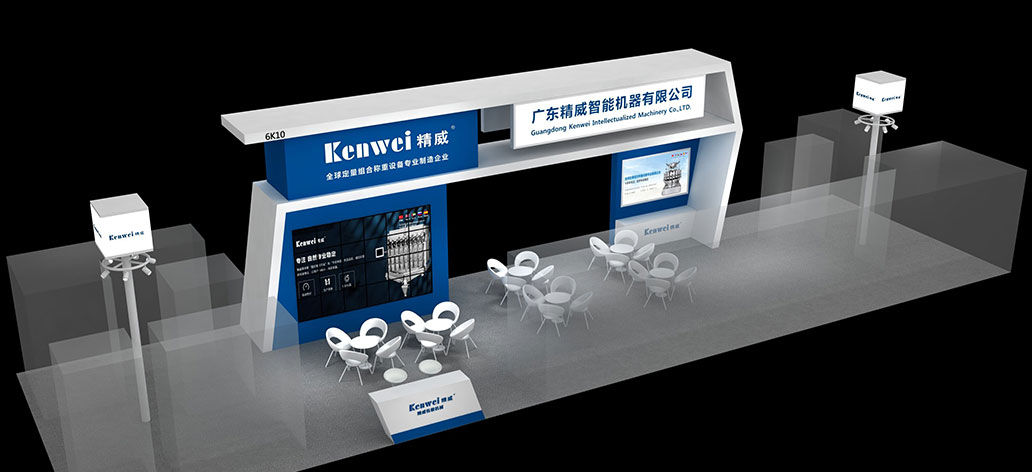 Kenwei -Propak China 2019 Is Coming , Guangdong Kenwei Intellectualized Machinery Co-1