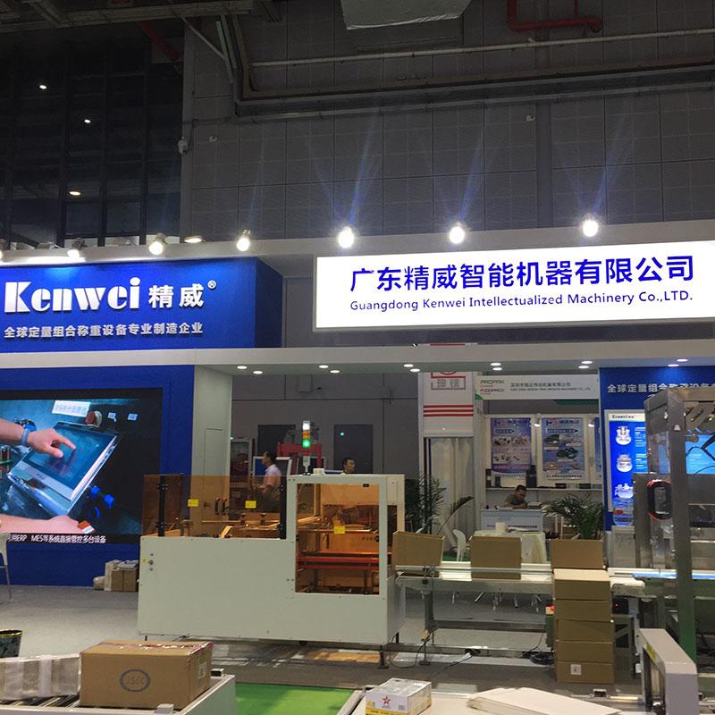 Kenwei  Array image13
