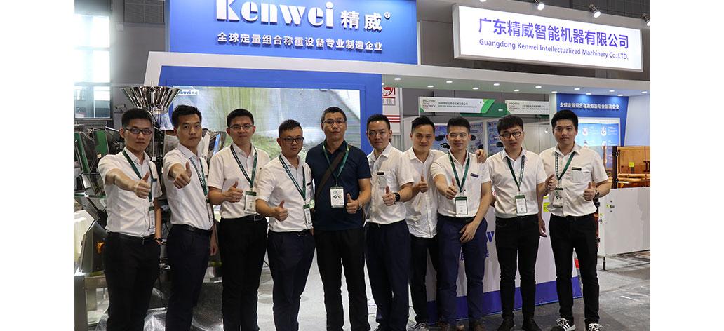 Kenwei -Review On Propak China 2019-1