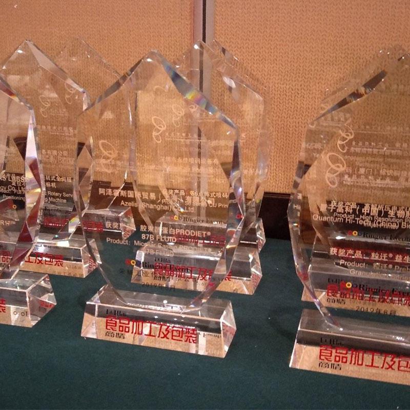 Kenwei Multihead Weigher Wins Technology Innovation Award
