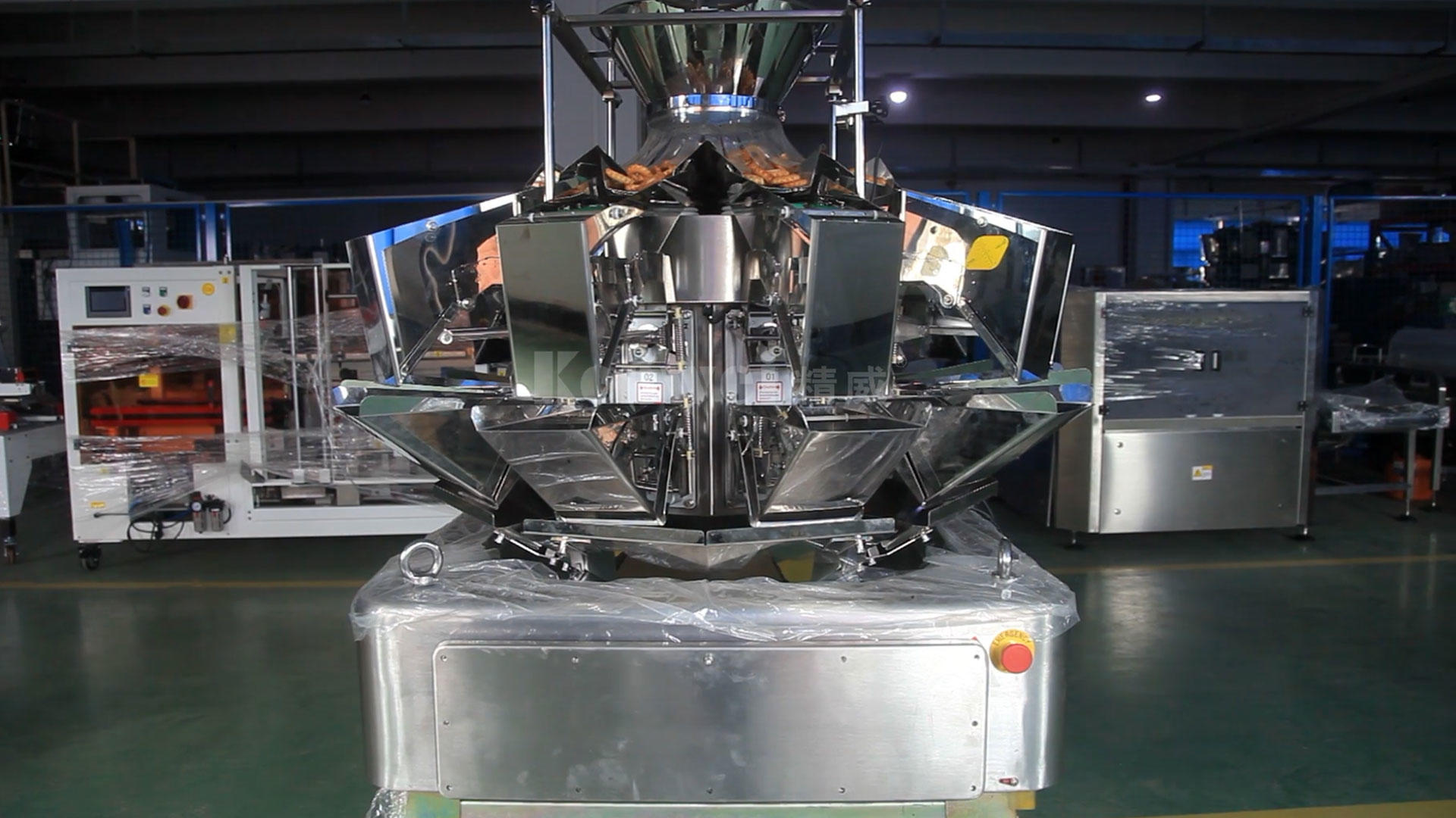 Multi Head Scale Breakage-Proof Multihead Weigher