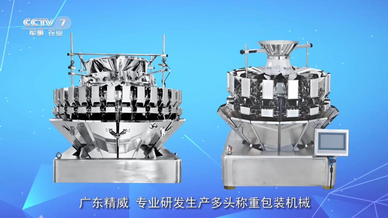 Kenwei -Guangdong Kenwei Cooperated With Cctv To Promote The Brand To A New Level