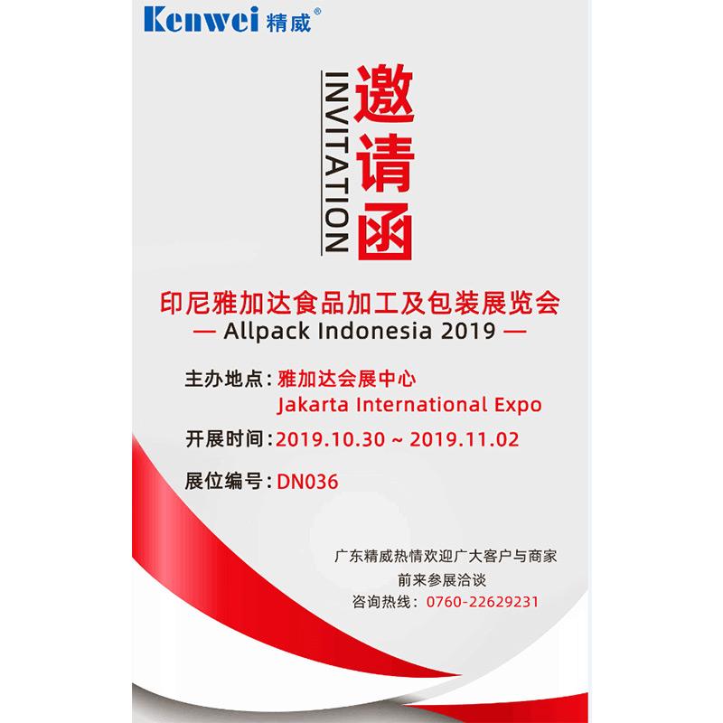 Kenwei  Array image42