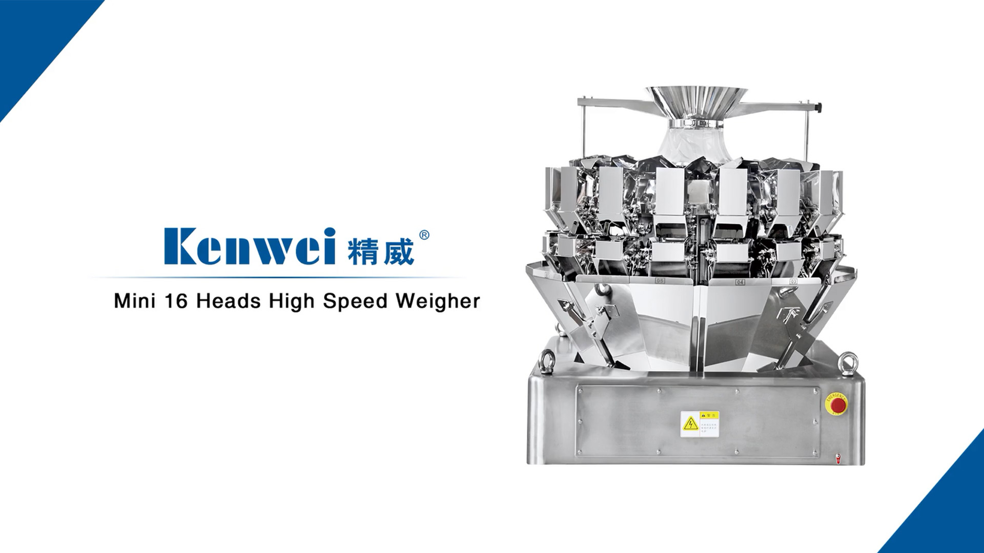 Mini 16 heads high speed multihead weigher for pet food-Kenwei