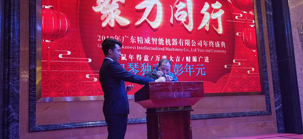 news-Kenwei -img-2