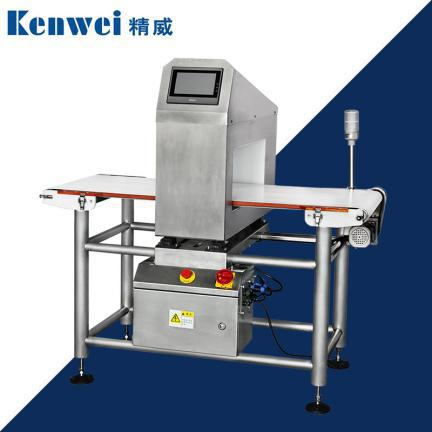 news-Kenwei -Kenwei Pharmaceutical Weighing and Packaging Automation Equipment - the first choice fo-2