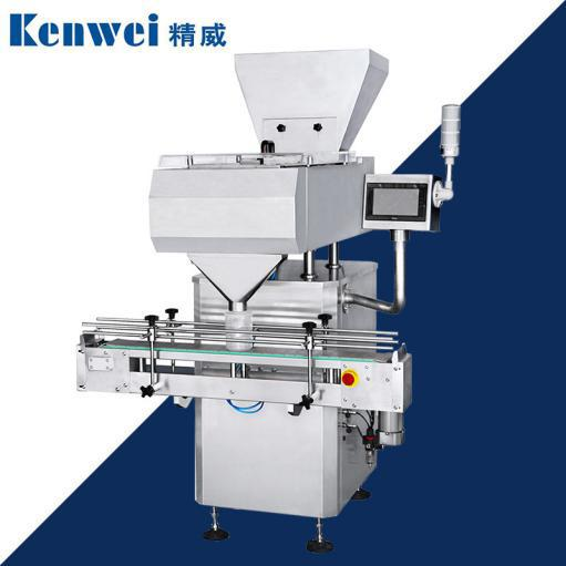 news-Kenwei Pharmaceutical Weighing and Packaging Automation Equipment - the first choice for pharma-1