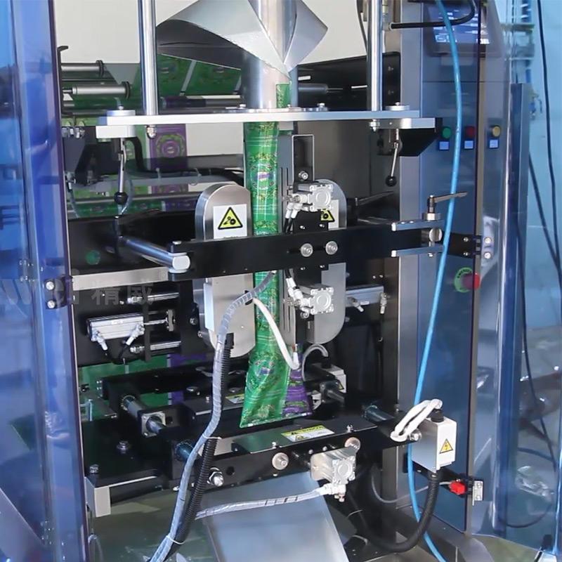 Machine d'emballage d'étanchéité de forme verticale économique (VFFS)