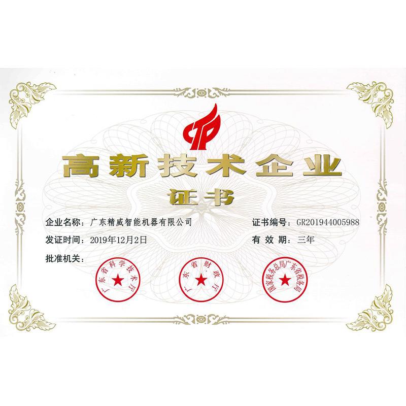 Kenwei  Array image43