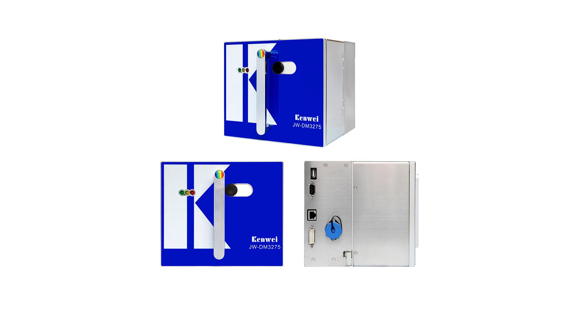 Impresora de transferencia térmica de alto rendimiento