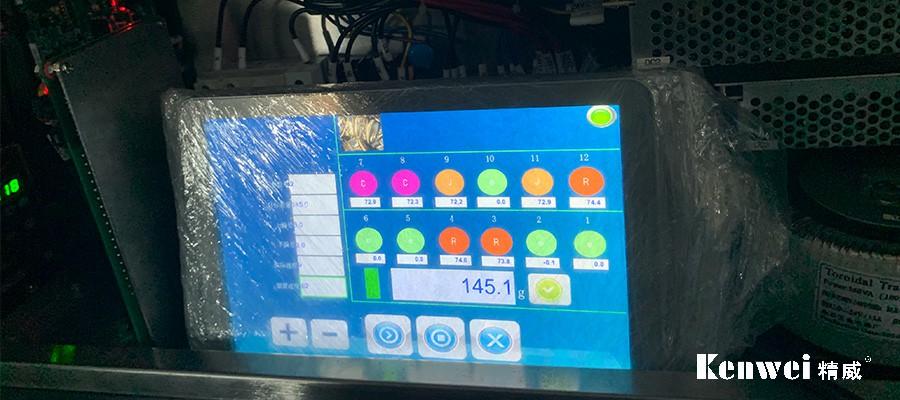 news-Kenwei product design features-Kenwei -img