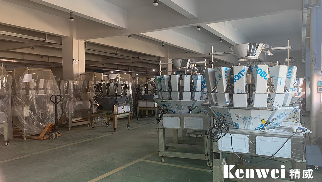 news-How is the multihead weigher produced-Kenwei -img